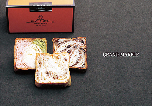 le GRAND MARBLE cafe classe
