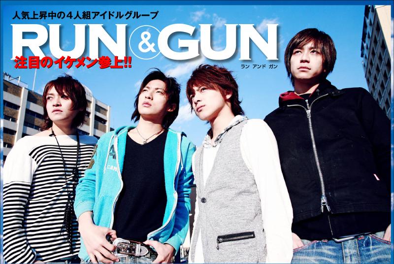 人気上昇中の4人組アイドルグループRUN&GUN 注目の ...